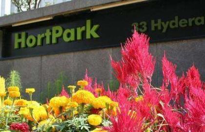 hort park 1
